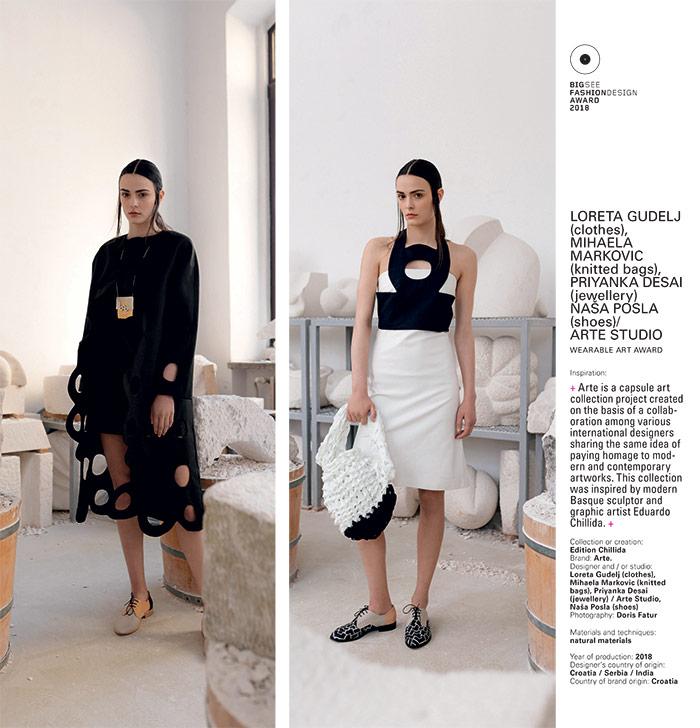 Big See Fashion Design Award 2018