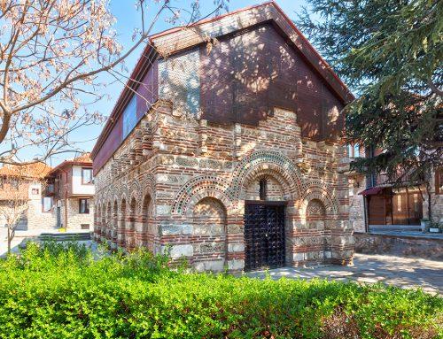 "Conservation, Restoration and Adaptation of Church ""St. Paraskeva"" Nessebar by Todor Mihaylov, Elitsa Andreeva, Emilia Kaleva & Aleksandra Vadinska; Bulgaria"