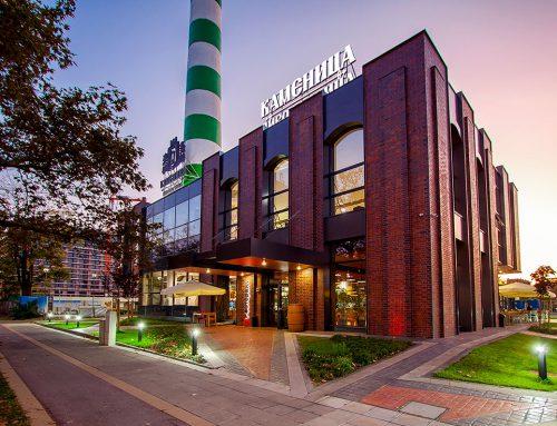 Brewery Kamenitza, Plovdiv